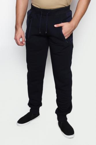 Темно-синее брюки без ремня